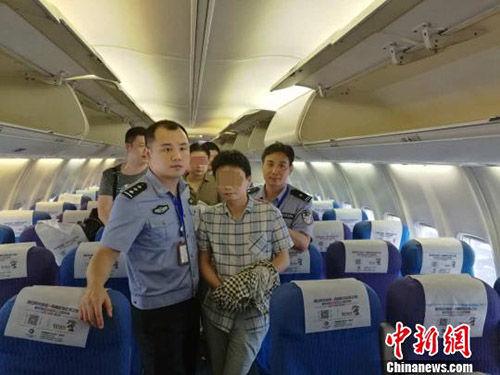 """湖南警方从缅甸猎回两""""狐"""" 疑犯涉案额1800万元"""