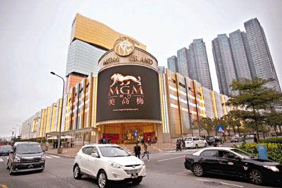 美高梅200亿路湲建新赌场获澳门政府批准