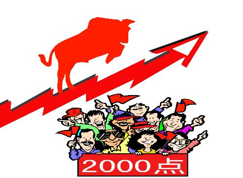 山东大学logo矢量图红色