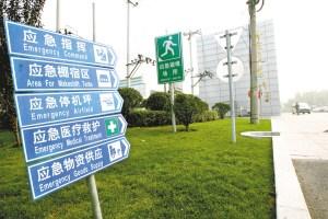 北京今年投80亿建28处大型公园 全部免费开放