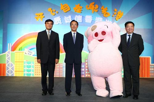 麦兜代言 香港旅游发展局力推优质诚信香港游