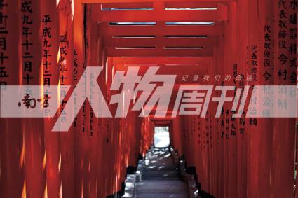 日本民族文化再发现:欧亚间选择造成认同困惑