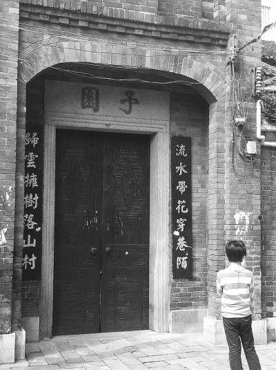 长沙:部分曾花巨资保护老建筑面临被拆(图)
