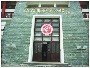 """南京:博物馆里打出城市""""文化牌""""(图)"""