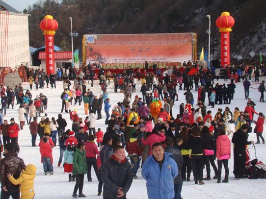 洛阳第8届伏牛山滑雪旅游节在栾川开幕