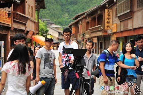 贵州旅游景区首部微电影《缘份西江》开拍