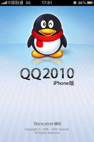 手机QQ Java 通用版