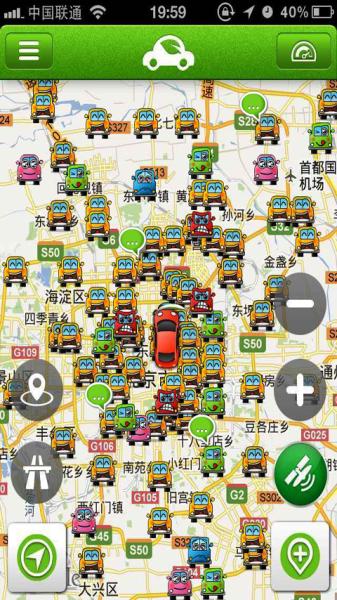 车托帮路况导航电子狗 2.0.1