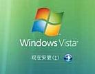 中文版安装全过程