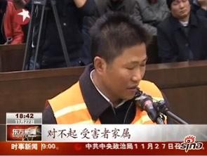 南京醉驾肇事逃逸司机被控危害公共安全罪