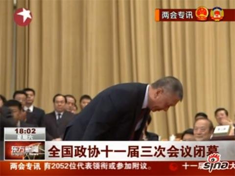 何厚铧当选全国政协副主席后鞠躬致谢