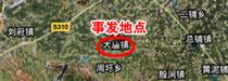 位于安徽凤阳县大庙镇爆炸事发地