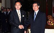 日本新首相鸠山由纪夫
