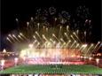 焰火表演《北京喜讯到边寨》