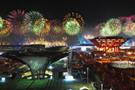 上海世博会开幕盛典