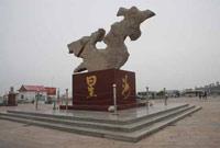 星海湖广场标志性雕塑
