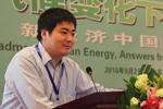 燃料电池产业化领军企业