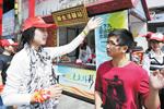 韩国志愿者服务广州亚运会
