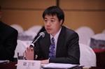 中国五矿集团副主任-谢卫军