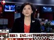 韩国回击朝鲜