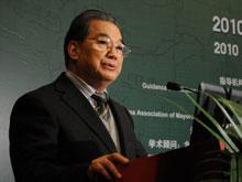 全国政协副主席李金华