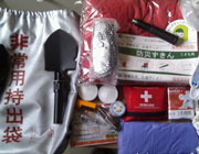 日本家庭的应急包