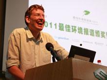 视频:英国卫报驻亚洲记者乔纳森致辞