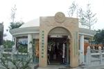 哈萨克斯坦展园
