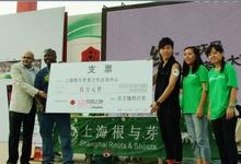 捐款支持环保公益事业