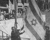 二战后拒绝分治决议
