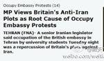 伊朗法尔斯新闻通讯社