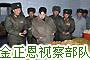 金正恩视察第169部队要求训练出万能士兵