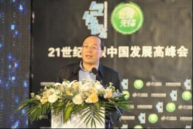 史立山:十二五新能源发展的问题与对策
