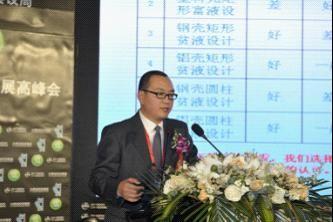 李中东:安全性是动力锂离子电池推广的首要前提