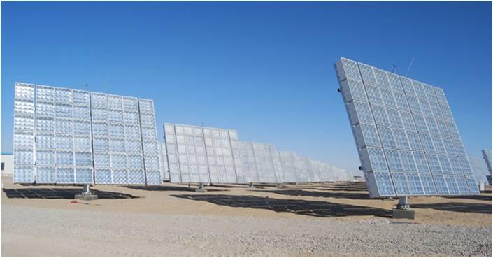 上海聚恒太阳能有限公司