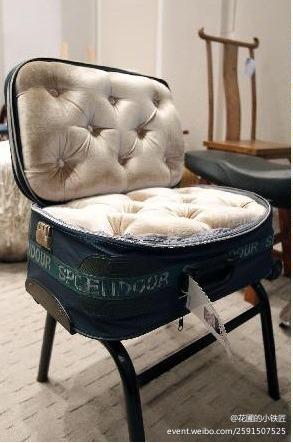废旧沙发+椅子+皮箱=新式靠椅