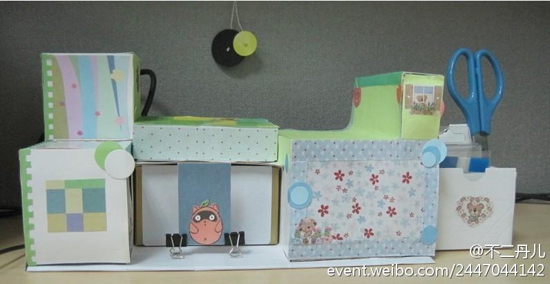 废纸盒变身多功能工具收纳盒