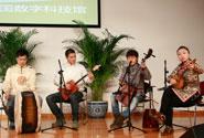 祖鲁乐团倾情演奏原生态民族音乐