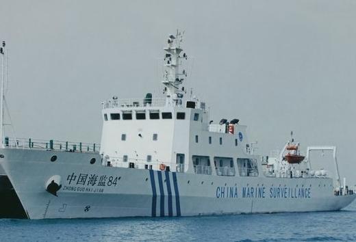 South China sea sovereignty issue