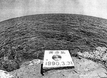 黄岩岛上的中国标志