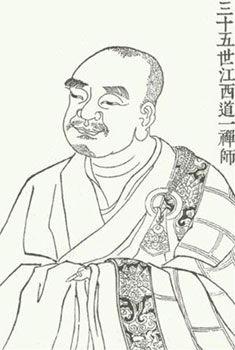 南岳衡山手绘图