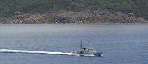 日媒公布海岸警卫队在钓鱼岛巡逻照片
