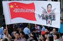 中国多地出现保钓反日游行