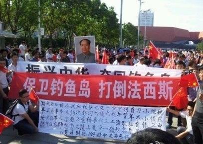 武汉阅马场举行反日游行