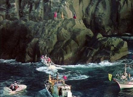 1996年保钓人士登岛