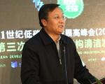 刘志全国家环保部科技标准司副司长