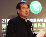 韩爱兴住建部建筑节能与科技司副司长