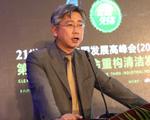 黄晓军法国威立雅环境集团副总裁