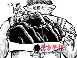 青岛三驴友盲目探险惹祸 迷路被困深山8小时后终获救