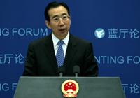 第四届:纪念中国恢复在联合国合法席位40周年